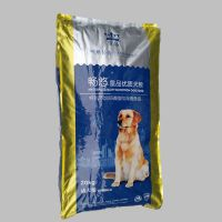 皇品畅优成犬粮20kg 产自上海申亚