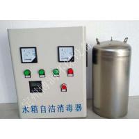定州博润水箱自洁消毒器
