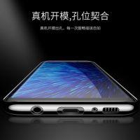 男女 新款三星S9手机壳S9+保护套S9 plus三段电镀tpu软硅胶批发 厂家直销