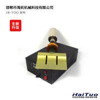 海拓优质超声波切割机 超声波食品切割设备