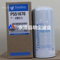 P779563唐纳森滤芯厂家加工替代品牌滤芯