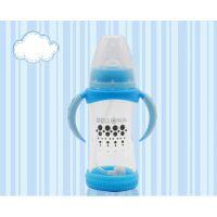 婴幼儿微分奶瓶 婴儿奶瓶 微分奶瓶
