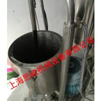 SGN碳纳米管润滑油超高速胶体磨