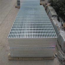 烟台钢格板 镀锌钢格板 踏步板