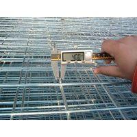批发墙面防裂网、地暖网片、镀锌网片、不锈钢网片,环航筛网厂家直销