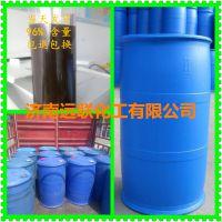 磺酸96%表面活性剂 洗衣粉洗涤灵专用直链烷基苯磺酸