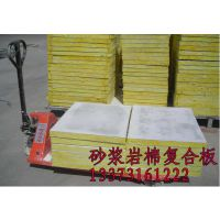 高平市低密度岩棉立丝复合板7公分批发