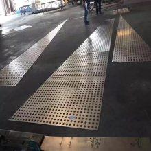 多种孔型排列效果铝单板设计生产厂家询价电话13422371639李先生-佛山欧百建材