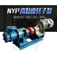 金海泵业NYP 0.78高粘度转子泵内齿轮泵电动化工泵