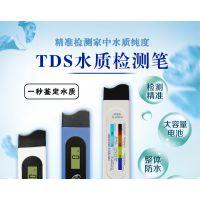 跃龙TDS-5 水质测试笔 TDS笔 TDS笔生产厂家 TDS笔生产批发 TDS笔贴牌加工
