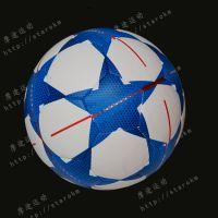 摩途足球5号 训练比赛用正品耐磨球