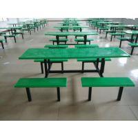 【厂家直销】 四人餐桌椅 六人玻璃钢餐桌椅 八人餐桌椅