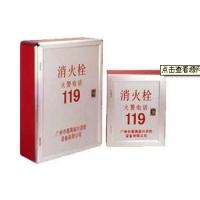 河北宏安灭火器箱、消火栓箱价格