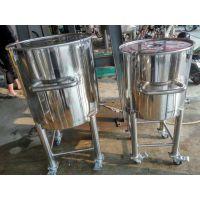 方联供应304不锈钢移动罐316密封小拉缸储运容器