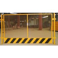 瑞发丝网厂家供应基坑临边防护网