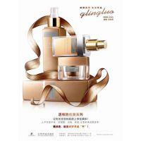 上海化妆品无人智能灌装工厂