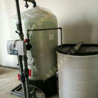 河南原水处理设备厂家直销10吨/小时软化水设备 锅炉硬水软化设备