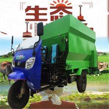 多功能喂料车 社区饲养场投料车 机械化电动撒料车
