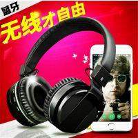达亿欣头戴式蓝牙耳机 运动音乐 插卡fm耳机