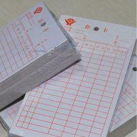 厂家直销库存卡材料进销存优质仓库物料卡管理卡片存货吊笔记文化