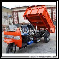 五征款工程三轮车电启动自卸三轮车带高低速 现货供混凝土自卸车