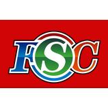 2017第二十一届FSC采购洽谈会暨铸件采购大会暨中国铸件出口会议