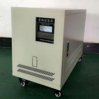 润峰宝应三相变压器MTF-3075Y三相干式变压器75KVA 380V变220V