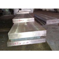 TOOLOX44特劳钢 TOOLOX44模具钢性能
