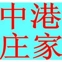 香港包税进口洗发水、沐浴露运输专线【精】