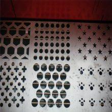 冲孔钢板筛网 冲孔筛网厂 金属板网厂家