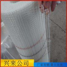 网格布生产 玻纤耐碱网格布 玻璃护角条
