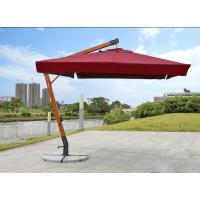 合肥保安站岗雨伞小区保安站岗遮阳伞,户外遮阳伞