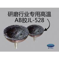 AB胶 环氧树脂胶水 耐高温环氧AB胶水|聚力厂家直销