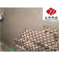 矿山设备防磨专用陶瓷涂料施工工艺
