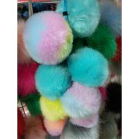 彩色毛绒球箱包毛球兔毛球服饰毛线球饰品毛球手机挂件