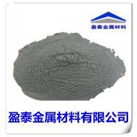 碳化硼粉 硼铁粉 碳化硼合金粉末