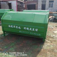 专业厂家生产批发户外可移动大型垃圾箱 钩臂垃圾箱可来图定做