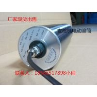 微型电动滚筒直流滚筒50 75 60 76输送滚筒24V不锈钢滚筒厂家供应