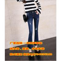 便宜牛仔裤秋季新款时尚弹力小脚裤地摊货杂款女士铅笔裤批发几元清