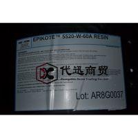 活性稀释剂Heloxy107美国瀚森HEXION(环己烷二甲醇缩水甘油醚)