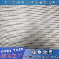 供应 金属冲孔网 装饰网孔板 起鼓孔冲孔网板