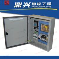 天闳环保GPRS无线液位控制器