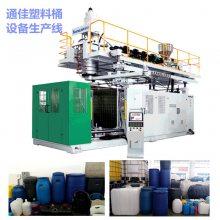 张家港200公斤化工桶吹塑机价格