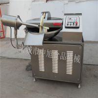 中旭125型斩拌机 高速斩拌机 大型肉类斩拌设备