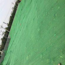 环保防尘网 塑料盖土网 路边盖土网