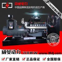 700KW柴油发电机组 自启动700KW威曼电力D30A3