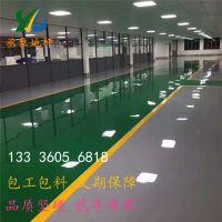 绍兴 嘉兴 杭州 湖州环氧地板漆防尘漆,防静电地板漆,防腐地板施工价格