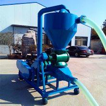[都用]稻谷装车气力吸粮机 码散装粮食输送机 黄豆气力吸粮机