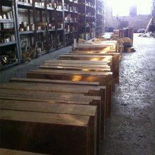 广东黄铜板 H70耐腐蚀精密黄铜板材