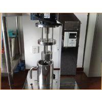 篮式研磨机|韫锐机械设备|实验室篮式研磨机价格